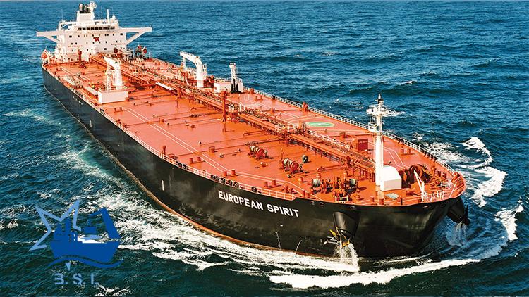 کشتی نفت کش